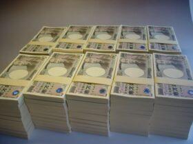 1億円と老後